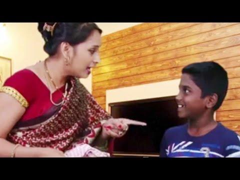 Mummy Yeun Deyil - Marathi Comedy Joke