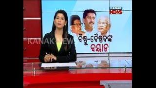 Baishnab Parida Vs Bishnu Charan Das