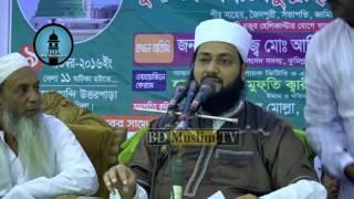 Bangla Waz Dr. Enayetullah Abbasi বাংলা প্রশ্ন উত্তর এনায়েতুল্লাহ আবসী