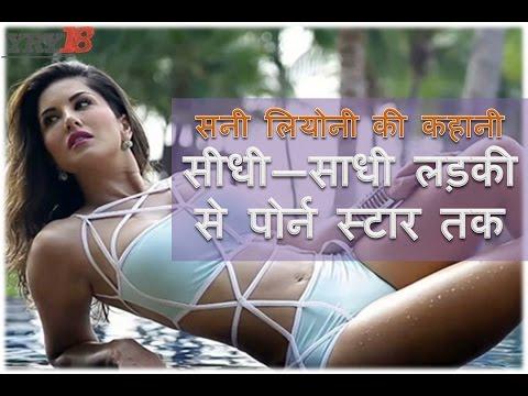 Xxx Mp4 सनी लियोनी की कहानी Sunny Leone Biography In Hindi Life Story YRY18 Hindi 3gp Sex