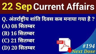 Next Dose #194 | 22 September 2018 Current Affairs | Daily Current Affairs | Current Affair In Hindi