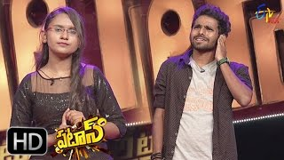 Patas | Saddam Hussein V/S Bavana Jokes war Performance | 17th May 2017  | ETV Plus