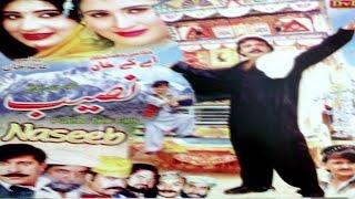 Pashto Islahi Telefilm, NASEEB - Jahangir Khan, New Pushto Action Film