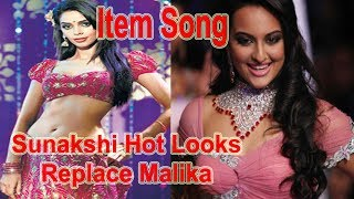 Total Dhamaal Trailer | Sunakshi Item Song | Bollywood Comedy Movie Latest News