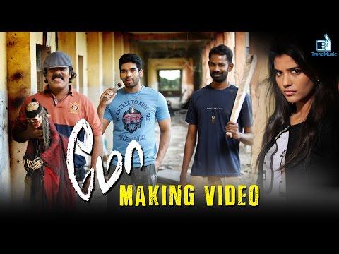 MO - Making Video | Aishwarya Rajesh | Horror Comedy Tamil Movie | Trend Music