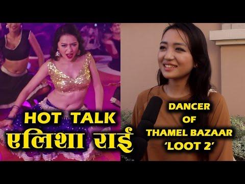 Xxx Mp4 THAMEL BAZAAR Hot Talk With ALISHA RAI Dancer Of LOOT 2 एलिशा राई 3gp Sex