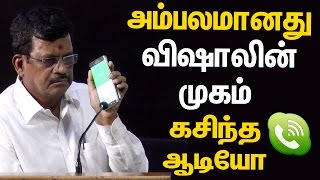 Iam Going To Release All Evidence Against Vishal On April 1 Dhanu Speech | Cine Flick