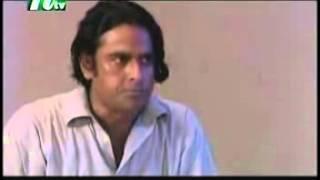 Bangla Natok Funny Screen 7 By Mosharaf Karim