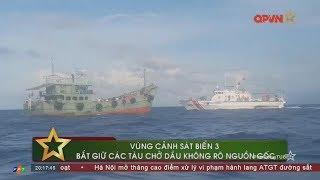 Cảnh sát biển Việt Nam bắt giữ nhiều tàu nước ngoài