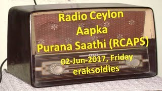 Radio Ceylon 02-06-2017~Friday Morning~03 Purani Filmon Ka Sangeet - Raj Kapoor remembered
