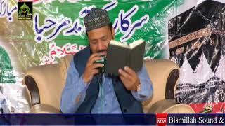 Mehfil-Naat(saww) 25-03-18, Syed Altaf Hussain Shah Kazmi Sahab 1/3, at bhaun Distt. Chakwal