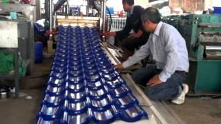 New step tile rollforming  machine