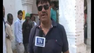 PTC Chunav Bhadohi