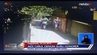 Aksi Guru Honorer Remas Dada Turis Asing di Yogyakarta Terekem CCTV - BIS 17/07