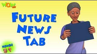 Future News Tab - Motu Patlu in Hindi WITH ENGLISH, SPANISH & FRENCH SUBTITLES