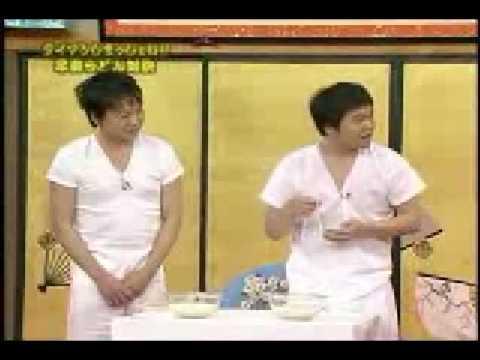 Japanese Show Japoneses Locos Por La Fama Vídeo