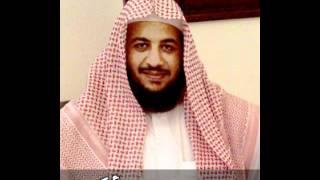إدريس أبكر :: ما تيسر من القرآن + تحميل Mp3