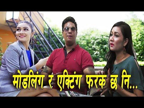 Xxx Mp4 नेपाली म्यूजिक भिडियोमा उदायो अर्को प्रतिभा Sudip And Hemani 3gp Sex