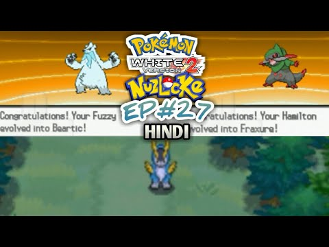 Xxx Mp4 DOUBLE EVOLUTION Pokemon White 2 Nuzlocke Challenge EP27 In Hindi 3gp Sex