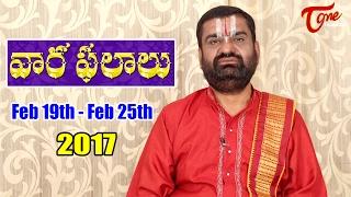 Vaara Phalalu || Feb 19th to Feb 25th 2017 || Weekly Predictions 2017 || #Horoscope