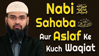 Rasool SAWS, Sahaba RA Aur Aslaaf Ke Kuch Waqiat Raham Aur Shafaqqat Ke By Adv. Faiz Syed