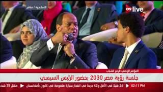 """السيسي يقاطع أحد الحضو: عاوز تقولي ازود المرتبات """"ايوه انا عارف"""".. بس قولي اجيب منين"""