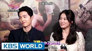 This Week's Hot Click : Jo Geumsan, Song Joongki & Song Hyekyo [Entertainment Weekly / 2017.07.10]