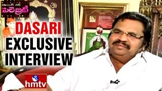 Tollywood Director Dasari Narayana Rao Exclusive Interview | Voice Of Celebrity | HMTV