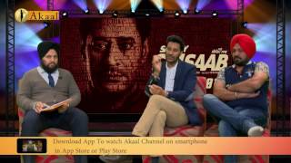 An Exclusive Talk With Harbhajan Mann & Gurpreet Ghuggi about upcoming punjabi movie: SAADEY CM SAAB