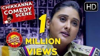 Chikkanna Kannada Comedy | Chikkanna and sharan in police station | Malavika
