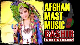 New Afghan Song 2018 Mast Music Gunjeshkak