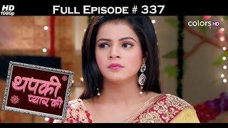 Thapki Pyar Ki - 2nd June 2016 - थपकी प्यार की - Full Episode