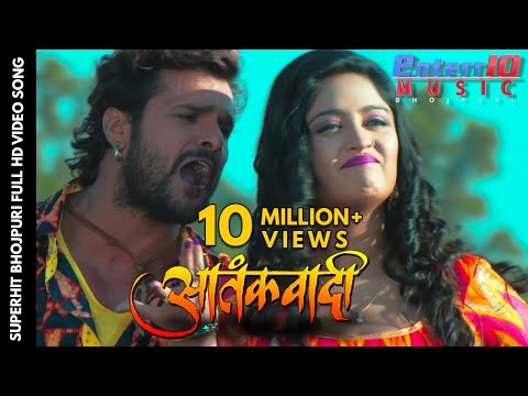 Xxx Mp4 Bullet Par Baitha Full Song Aatankwadi Khesari Lal Subhi Sharma Hit Bhojpuri Song 2017 3gp Sex