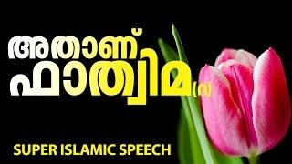 ചരിത്രമായി മാറിയ പ്രഭാഷണം  │ Super Super Islamic Speech Malayalam