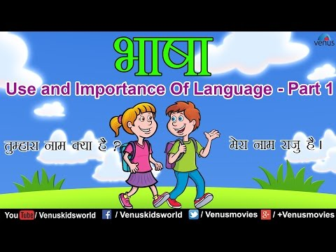 importance of sports in hindi language Here is the selective and important gk question with answers of sports and  games for all types of competitive exams these questions have been asked in.