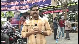 kerala government employees strike begins