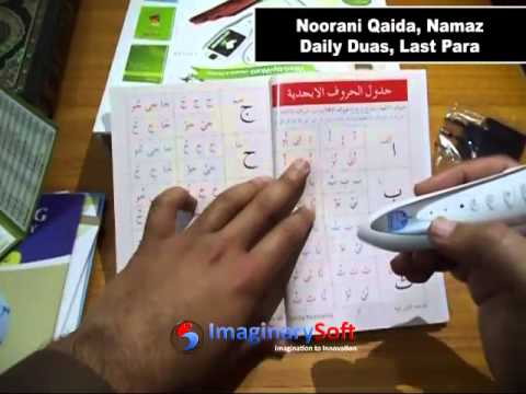 Xxx Mp4 Pen Quran Pack MQ15 Demo Free Delivery In Pakistan Price 4000 Rs 3gp Sex