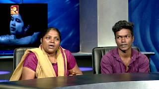 Kathayallithu Jeevitham | Kanakamma & Govindan Case | Episode 06 | 18th Oct 2017