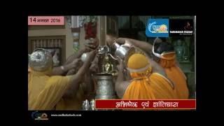 Shantidhara 14.08.2016 Muni Pungav Shree Sudhasagar ji Maharaj