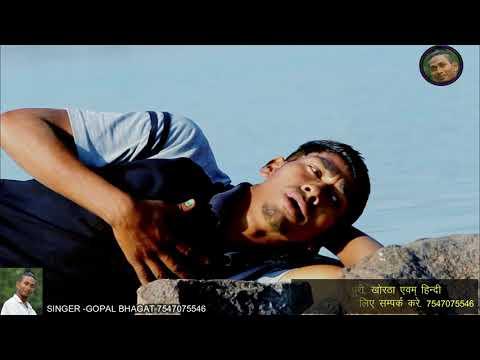 Xxx Mp4 New Nagpuri Video Album Singer Gopal Bhagat Nighay Pyar Full HD 1280p 3gp Sex
