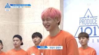 Produce 101 S2 - Kang Daniel Singing