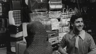 Iran Market - Archive Film 94543