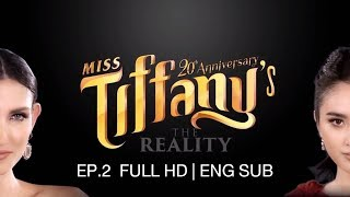 Miss Tiffany's The Reality | EP.2 (FULL HD) | 9 ส.ค. 60 | ENG SUB | MTU2017