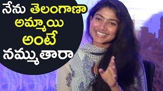 Sai Pallavi Speech at Fidaa Movie Success Meet | Varun Tej | Dil Raju | TFPC