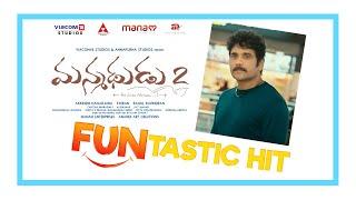 Manmadhudu 2 Funny Promo | Akkineni Nagarjuna | Rakul Preet | Rahul Ravindran | Now In Cinemas