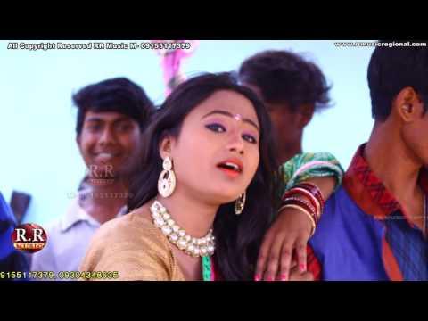 Xxx Mp4 Bhoji Ke Bahin भोजी के बहिन HD New Nagpuri Wedding Song 2017 Mahavir 3gp Sex