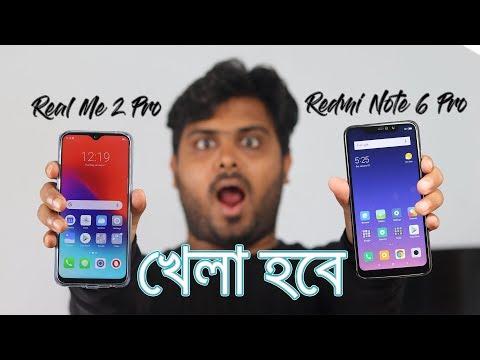 Xxx Mp4 Realme 2 Pro Vs Xiaomi Redmi 6 Pro 📱 RealMe 2 Pro Vs Redmi Note 6 Pro Comparison In Bangla 3gp Sex