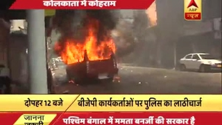 Violence in Kolkata as BJP takes out rally