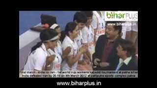 Final match of India vs Iran at 1st world cup womens kabaddi tournament on 4th March 2012.mpg