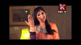 Shehla Gul   Intezar